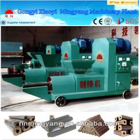 Hot sale industrial hydraulic sawdust briquette press machine maker
