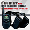 pet product nylon collar for dog trainer Pet Training Product