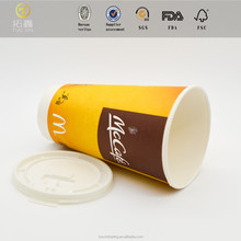 High quality 12oz double wall tea paper cup