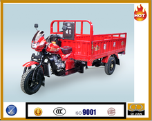 Three wheel motorcycle JH175ZH-B air cooling engine cargo tricycle on sale