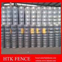 Direct Factory HOT SALE Cattle Net Fence/Farm Fence For Cattle/Sheep