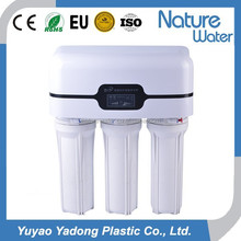 5 stage auto domestic Ro water system with dust cover