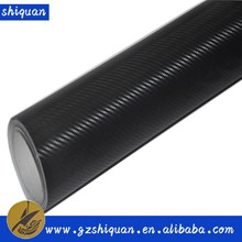 Free sample glossy back 3d carbon fiber film /car wrap vinyl leather