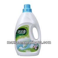 Hot Sale Natural Fabric Softener Brands,Fast Delivery Fabric Softener In Bulk