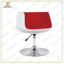 WorkWell modern design Leisure swivel cup Bar chair (Kw-B2054)