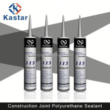 moisture cure polyurethane adhesive and sealant