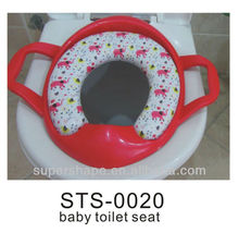 Cool toilet training seat suitable for both boys and girls