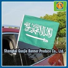 high quality car flag ,desk flag , hand signal flag