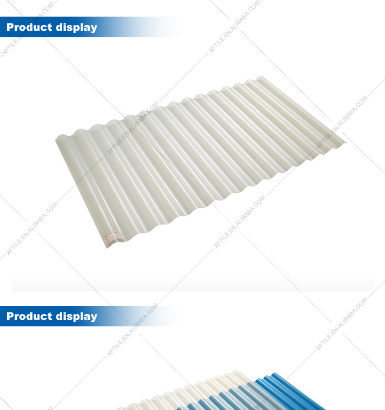 PVC Translucent Roof Tile_05.jpg
