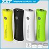 TST portable power bank 2600mah