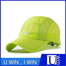designed simple design boy and girl outdoor ventilate fishing hat quick dry cap