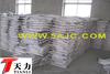Concrete Admixtures & Mortar Admixtures