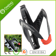 carbon water bottle cage titanium bottle cage carbon fiber bottle cage