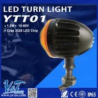 Y&T 12V Universal Motorcycle Head Light Turn Signals Indicator Black