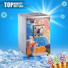 BQ818Y-45 new type convenient home frozen yogurt machine