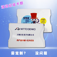 Promotional Customized Logo Brande Plastic Business Card Holder