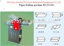 Hotsale 2014 usado plegado de papel automático de la máquina jn-zy380