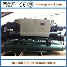 GY-industrial de agua de tornillo refrigerado por enfriadora con precio competitivo