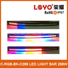 "21.5"" 120w white yed yellow blue RGB flashing offroad led light bar with RGB controller and screw"
