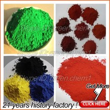 Different color pigment powder ferric oxide red/yellow/black/brown/blue/orange/green iron oxide chemical formula for concrete ti