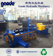 jiangyin gaode machinery scrap metal packaging with high quality