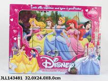 Promotional Flashing promotional puzzle gift items wooden dinosaur puzzle jigsaw puzzle tray