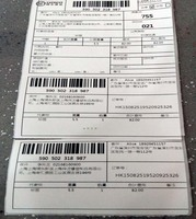 Three-layer direct thermal logistics label