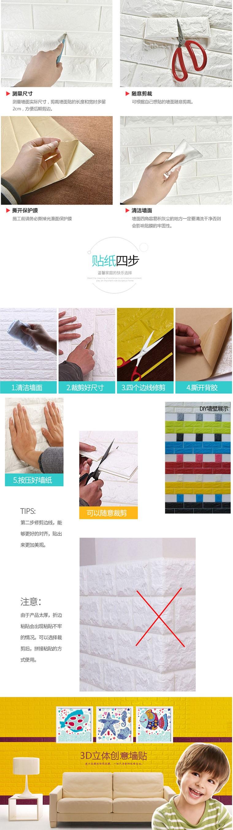 Koreaanse ontwerp gemakkelijk installeren sticky behang/anti fire ...