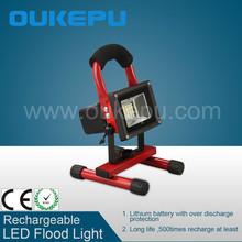 2015 lastest product emergency outdoor light /resure light / rechargeable led flood light 10w