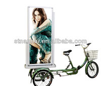 J3B-110 Mobile tricycle advertisement board