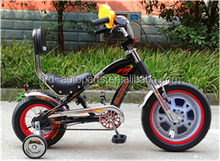 mini chopper bike, harley chopper bike, 2015 new model bike