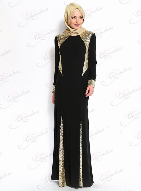 Fashionable Jilbab Designs Jilbab Latest Design