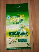BOPP laminated rice bags, wheat flour, beans, etc. Bopp bag for agricultural produce.