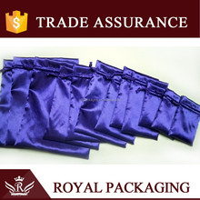 Purple Satin Gift Pouch Bag
