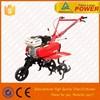 Forward & Reverse Gasoline Tiller/ Cultivator 6.5HP