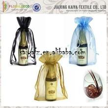 Wine bottle packaging custom gift bags wholesale