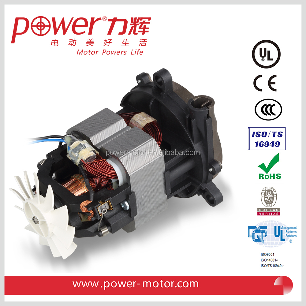 120v Ac Electric Motor Pu9835120 0201 For Rice Mill Buy