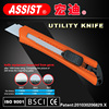 Assist new design for American high quality utility knife 18mm utility knife with SK4 blade retractable utility knife