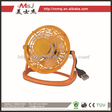 Wholesale low price high quality advertising mini auto fan