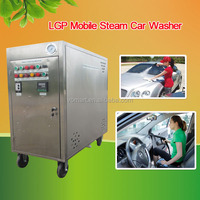CE no boiler LPG mobile optima steam car wash machine price/Steam best car wash product