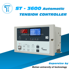 free shipping automatic tension controller for printing machine of tension control