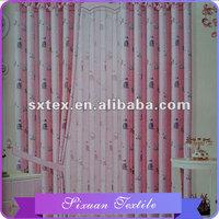 Alibaba china Useful Fashion Line soft door curtain