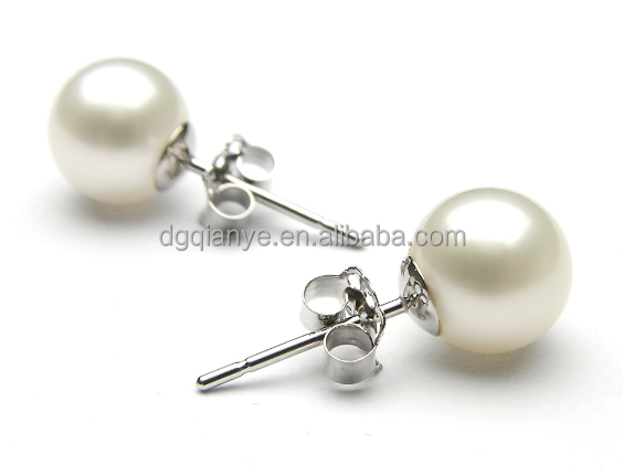 Pearl Stud Earrings Designs Design of Pearl Earrings