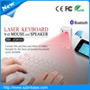 Shenzhen supplier BRIBASE high quality wireless bluetooth laser virtual keyboard with Mouse and Speaker FN for smartphone laptop