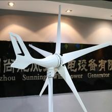 400W horizontal wind generator
