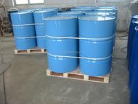98.5% Min. 2-Hydroxyethyl methacrylate(HEMA) CAS# 868-77-9