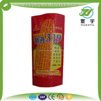 new fertilizer bags for rice packaging