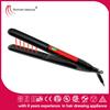 best hair straightening machine cortex flat iron infrared hair straighteners