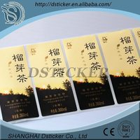 China factory made decorative blank labels