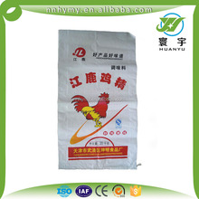 CN agricultural woven bag wholesale